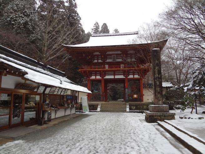 0305W 140208 muroji temple.jpg