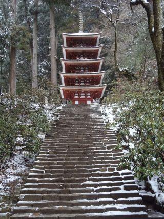 0312S 140208 muroji temple.jpg