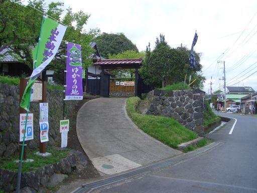 07042208 fujinomiya.jpg