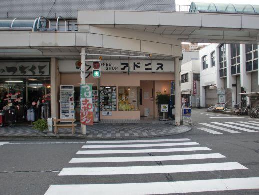 10012301 yosihara.jpg