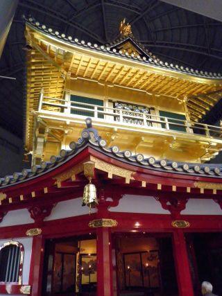 110430203 nobunaganoyakata.jpg