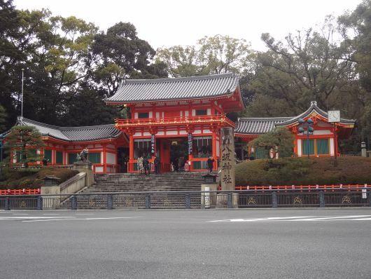 12030603 yasaka.jpg