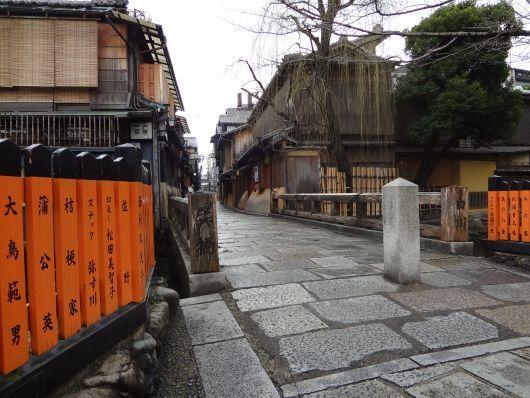 1203060802 tatsumibasi.jpg
