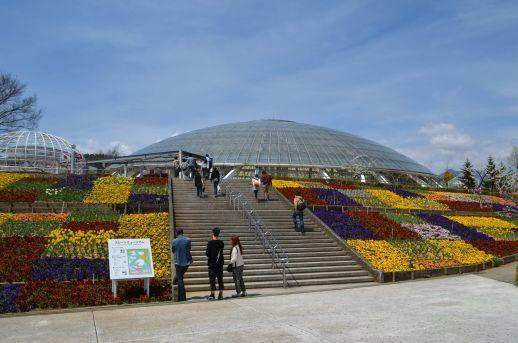 12041520 fuefki fruitpark.jpg