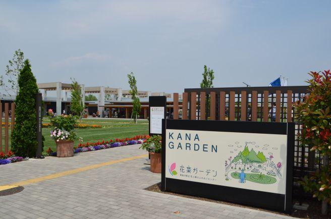 120526001 kana garden.jpg