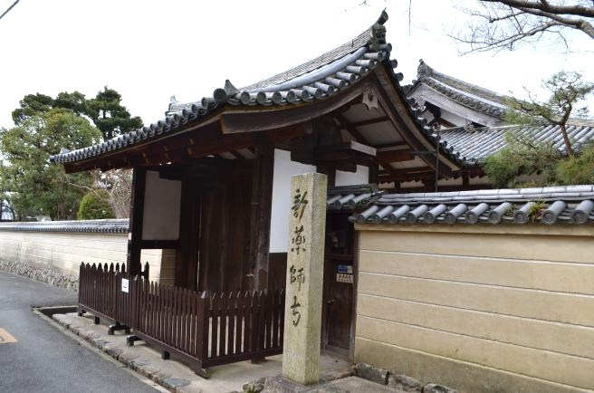 140210 3401W shinyakushiji temple.jpg