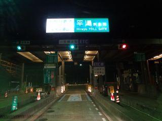 0007S 130504 abo hirayu gate.jpg
