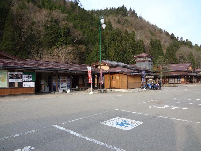 0011W 130504 hida-asahi.jpg