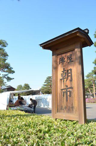 0114S 130504 takayama jinya.jpg