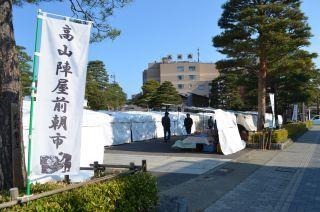0117S 130504 takayama jinya.jpg