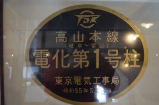0122S 130504 takayama.jpg