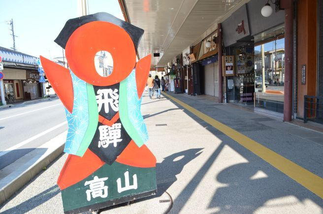 0152W 130504 takayama.jpg