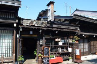 0211S 130504 takayama.jpg