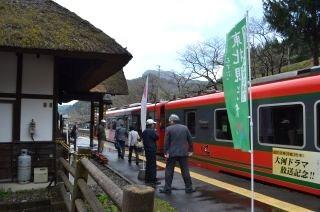 0221S 130428 yunokami st.jpg