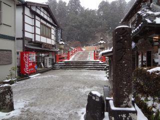 0303S 140208 muroji temple.jpg