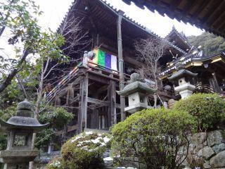 0406S 140208 hasedera temple.jpg