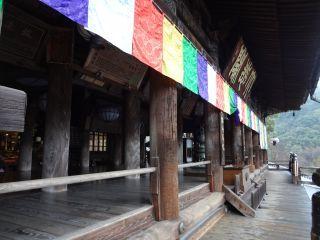 0409S 140208 hasedera temple.jpg
