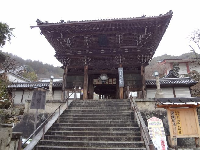 0417W 140208 hasedera temple.jpg