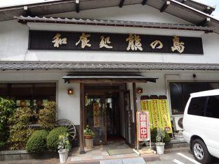 0502S 130504 minosirakawa.jpg
