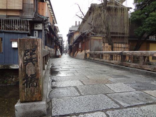 1203060803 tatsumibasi.jpg