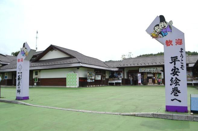 1207140703 esasifujiwanosato.jpg