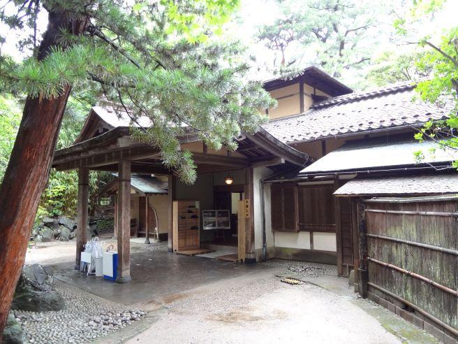 1207150302 honma museum.jpg
