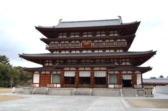 140209 2408W yakushiji temple.jpg