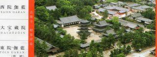 140209 2507P horyuji temple.jpg