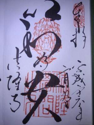 140209 2515Y horyuji temple.jpg