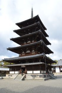 140209 2523S horyuji temple.jpg