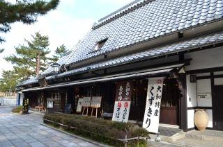 140209 2619S horyuji temple.jpg